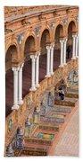 Plaza De Espana Colonnade In Seville Bath Towel
