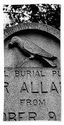 Poe's Original Burial Place Bath Towel