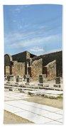 Pompeii 5 Bath Towel