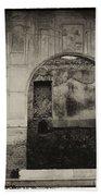 Pompeii Italy Bath Towel