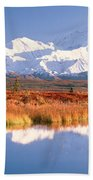 Pond, Alaska Range, Denali National Bath Towel