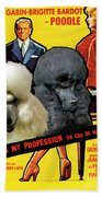 Poodle Standard Art - Love Is My Profession Movie Poster Bath Towel