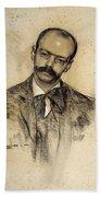 Portrait Of Gabriel Alomar Bath Towel