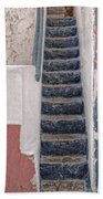 Portugese Steps Bath Towel