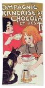 Poster Advertising The Compagnie Francaise Des Chocolats Et Des Thes Bath Towel