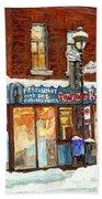 Poutine Lafleur Rue Wellington Verdun Art Montreal Paintings Cold Winter Walk City Shops Cspandau   Bath Towel