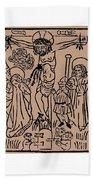 Primitive Crucifixion Bath Towel
