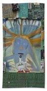 Prince Svyatoslav - Framed Bath Towel