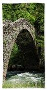 Principality Of Andorra. Pont De La Bath Towel