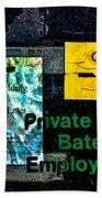 Private Entrance Bath Towel