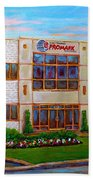 Promark Electronics 215 Voyageur Street Pointe Claire Montreal Scene Bath Towel