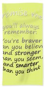 Promise Me - Winnie The Pooh - Yellow Hand Towel