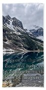 Psalm 121 With Mountains Bath Towel