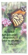 Psalm 126 3 The Lord Hath Done Great Things Bath Towel