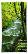 Psalms 73-26 Bath Towel