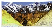 Psychedelic Southern Alps New Zealand Bath Towel
