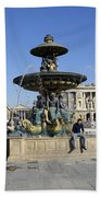 Public Fountain At The Place De La Concorde Bath Towel