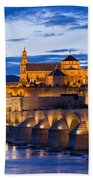 Puente Romano And Mezquita At Twilight In Cordoba Bath Towel
