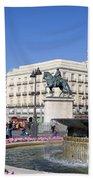 Puerta Del Sol In Madrid Bath Towel