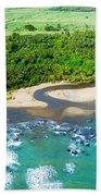 Puerta Plata Coastline Bath Towel