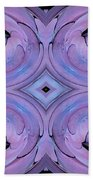 Purple Hydrangea Flower Abstract 2 Bath Towel