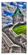 Quebec City Fortress Gates Bath Towel