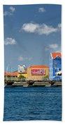 Queen Emma Bridge Open Curacao Bath Towel