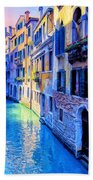 Quiet Morning In Venice Bath Towel