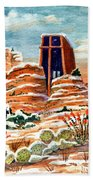Quiet Snowfall  Sedona  Arizona Bath Towel