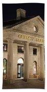 Quincy Market Boston Bath Towel