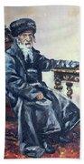 Rabbi Meisels Bath Towel