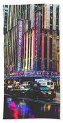 Radio City Music Hall New York City- 1 Bath Towel