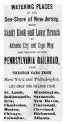 Railroad Resorts, 1884 Bath Towel