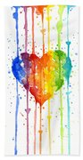 Rainbow Watercolor Heart Bath Towel