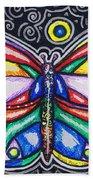 Rainbows And Butterflies Bath Towel