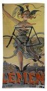Rare Vintage Paris Cycle Poster Bath Towel