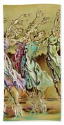 Reach Beyond Limits Bath Towel