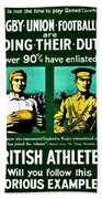 Recruiting Poster - Britain - Rugby Bath Towel