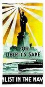 Recruiting Poster - Ww1 - For Liberty's Sake Bath Towel