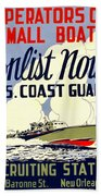 Recruiting Poster - Ww2 - Coast Guard Bath Towel