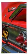 Red 1960 Chevy Bath Towel
