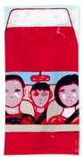 Red Car Hand Towel