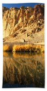 Reflections In The Crooked River Bath Towel