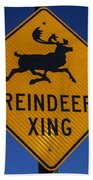 Reindeer Xing Hand Towel