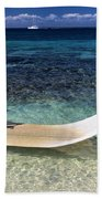 Relaxation Bath Towel