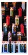 Religious Candles Bath Towel