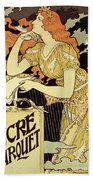 Reproduction Of A Poster Advertising 'marquet Ink' Bath Towel