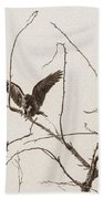 Rest Area II Bath Towel