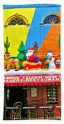Restaurant In Gateway To The Amazon River In Iquitos-peru Bath Towel