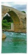 Restored Roman Bridge Over Eurynedan River-turkey Bath Towel
